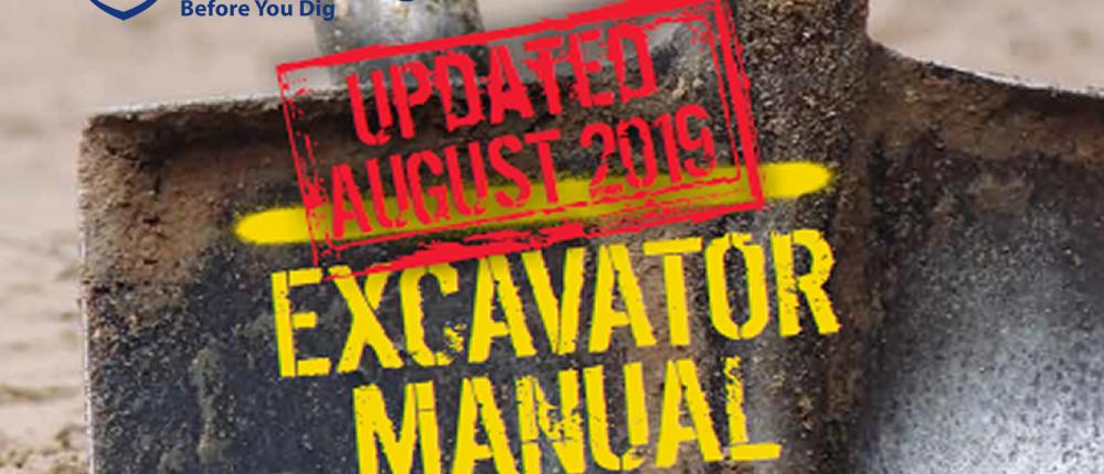 excavator manual 2019